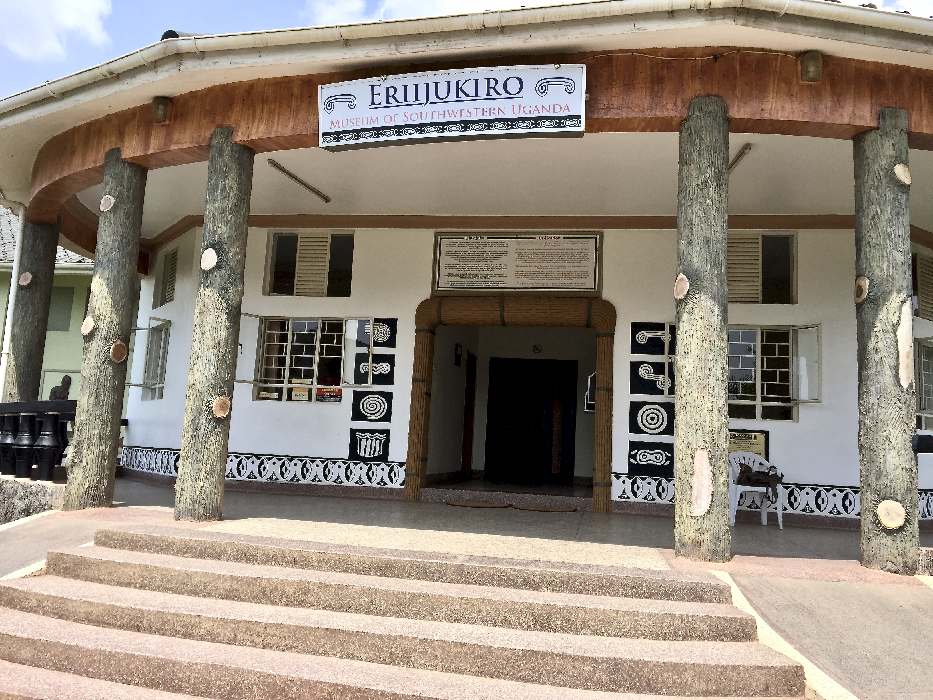 Mburara's Igongo Cultural Centre: eclipses Biharwe's spectacular past